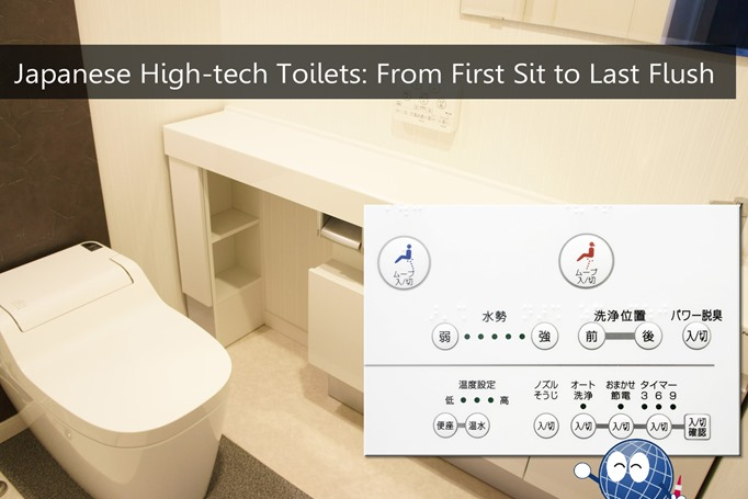 Remarkable How To Use Japanese High Tech Toilets Plaza Homes Lamtechconsult Wood Chair Design Ideas Lamtechconsultcom