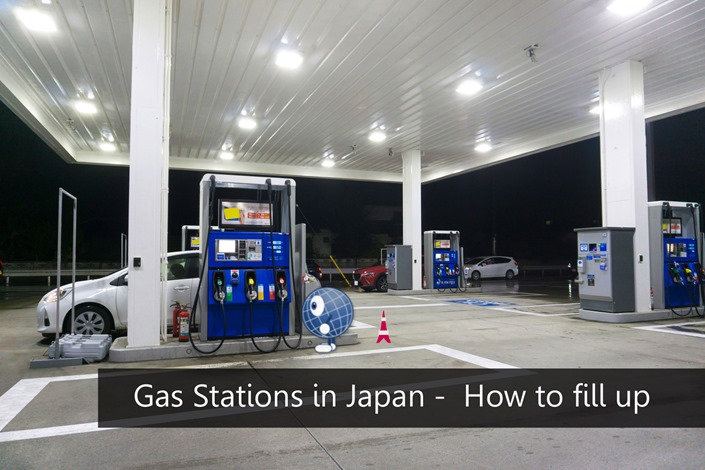 Nearest Mobil Gas Station >> Gas Stations In Japan How To Fill Up Plaza Homes