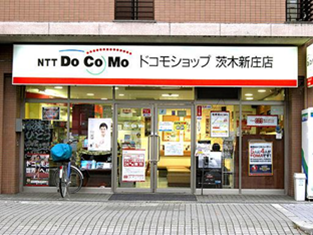 Japanese Mobile Phones: Plans, Coverage, and Services