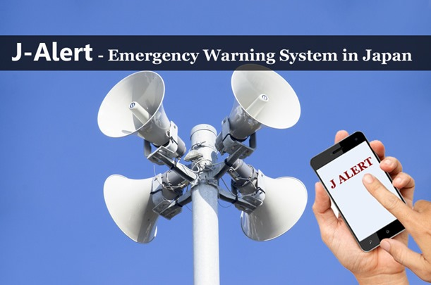 Japanese warning system - J-ALERT - PLAZA HOMES