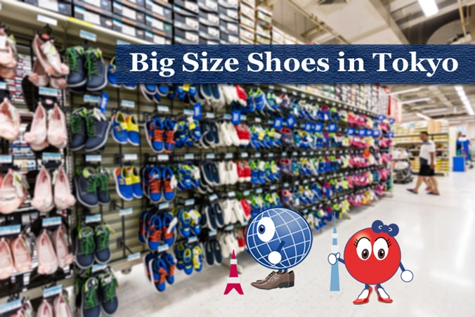 9f08d51412e88b Westerns tend to have bigger feet than Japanese people. Shoes that are over  25 centimeters for women and over 28 centimeters for men will be very ...