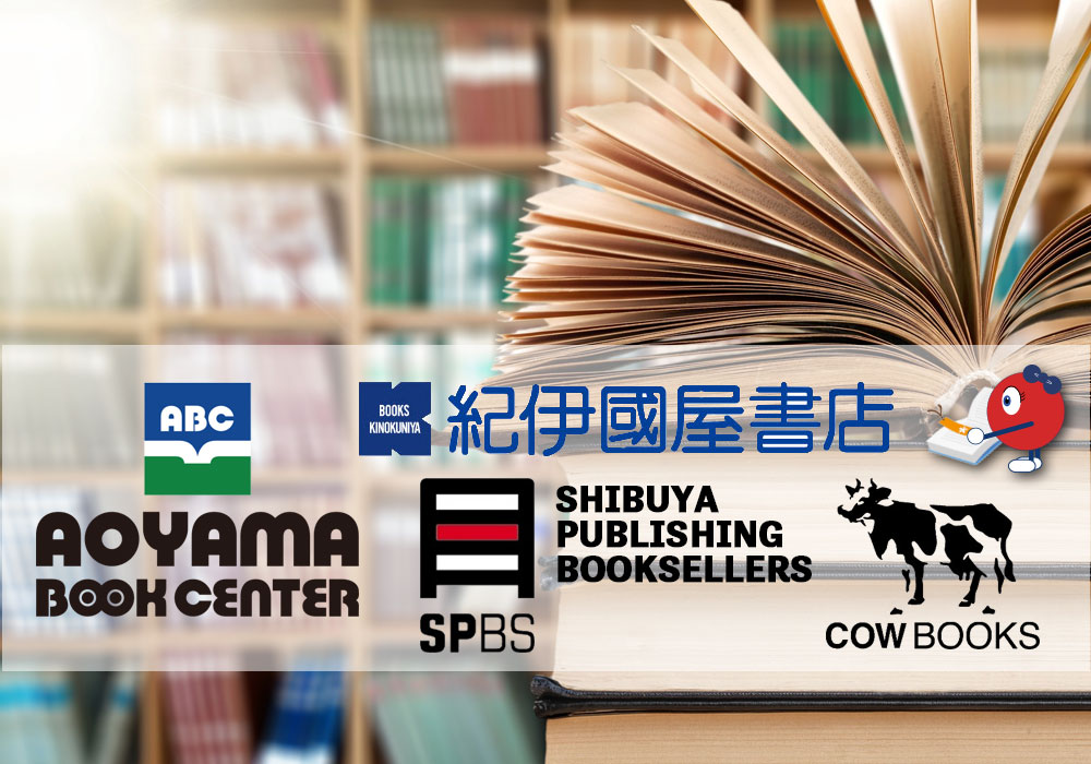 book stores that buy books from you