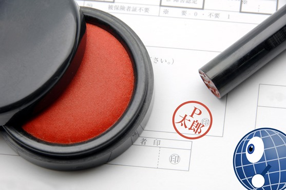 All About Japanese Hanko/Inkan - PLAZA HOMES