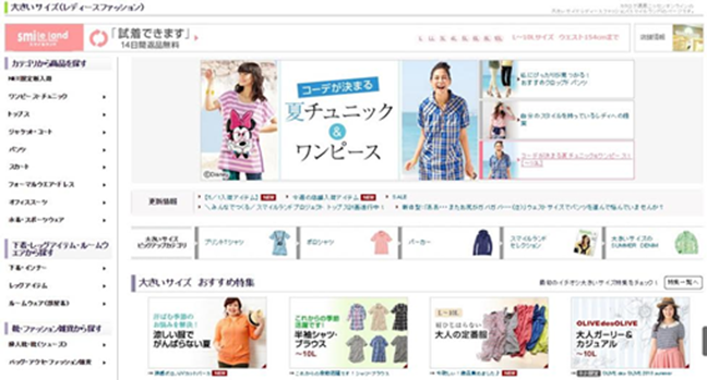 Plus Size Clothing In Japan Plaza Homes
