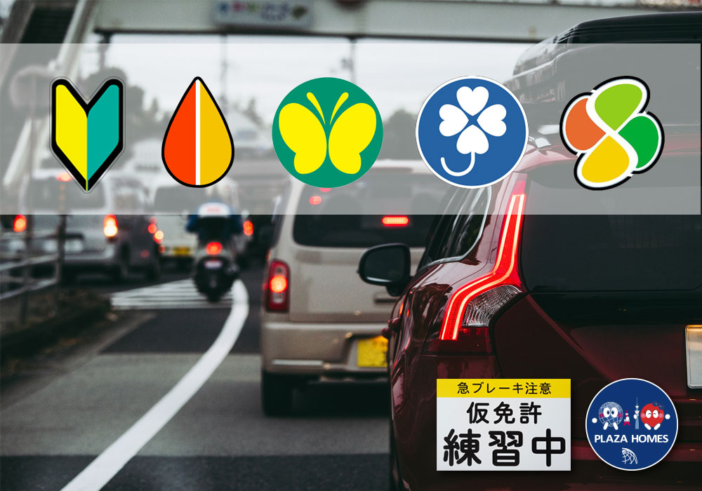 Driving Stickers In Japan Plaza Homes