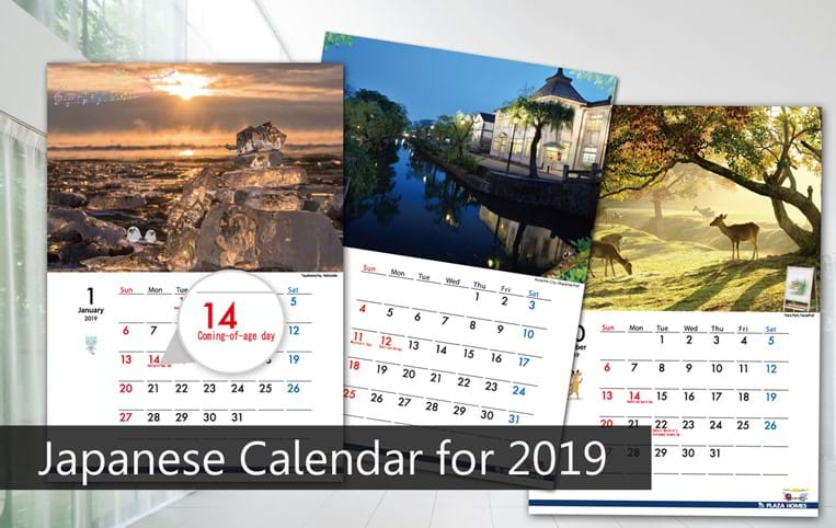 the 2019 japanese calendar in english plaza homes