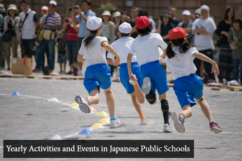 yearly activities and events in japanese public schools plaza homes. Black Bedroom Furniture Sets. Home Design Ideas