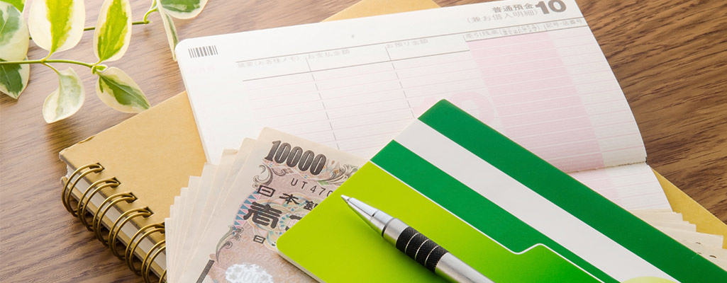 Paying Bills in Japan Conveniently: A Simple Guide - PLAZA HOMES