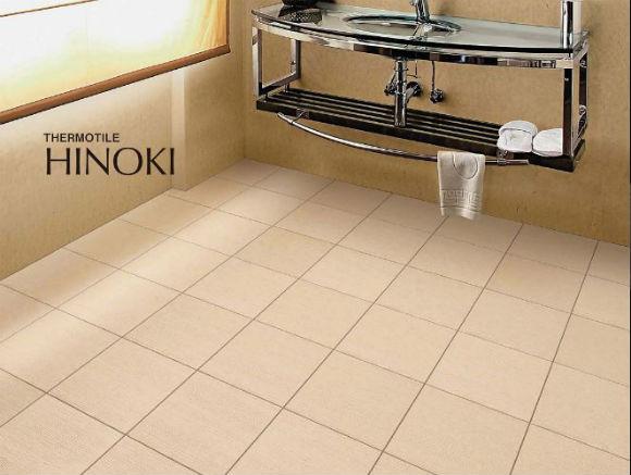 The Latest Modern Japanese Bathrooms