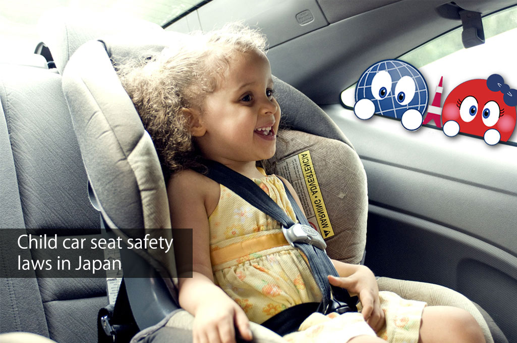 Miraculous Child Car Seat Safety In Japan Plaza Homes Caraccident5 Cool Chair Designs And Ideas Caraccident5Info